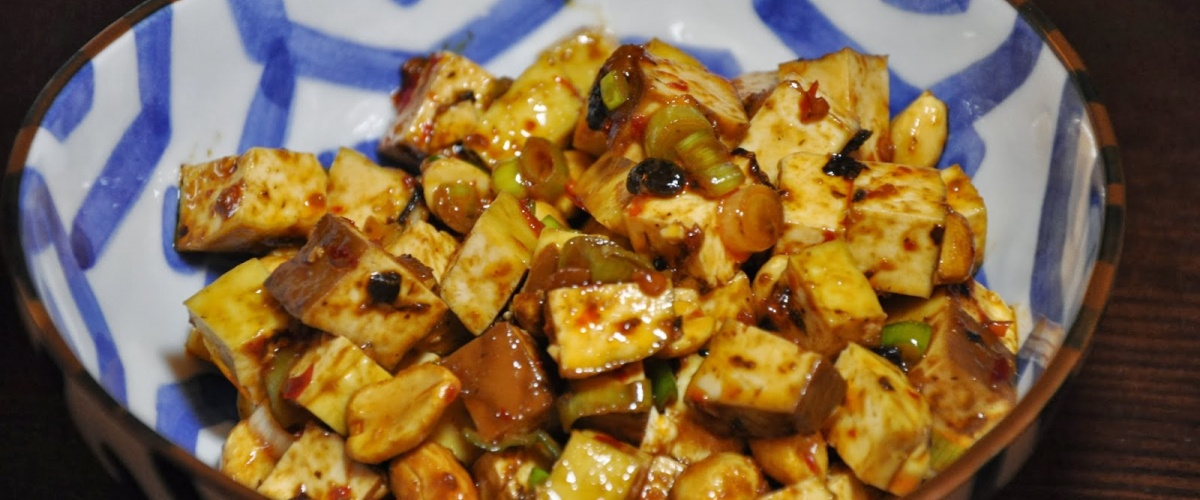 Pressed Tofu and Peanuts in Spicy Bean Sauce (Hua Ren Dou Fu Gan)
