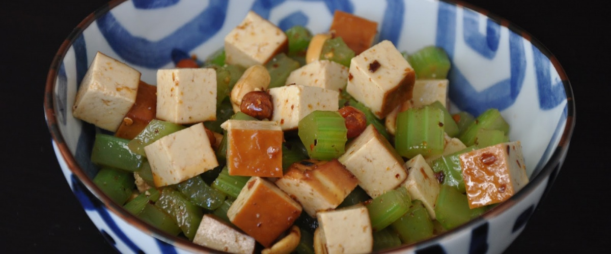 Smoked Tofu with Celery and Peanuts (Liang Ban Dou Fu Gan)